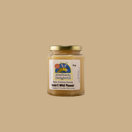 Fountain Hills Small Jar